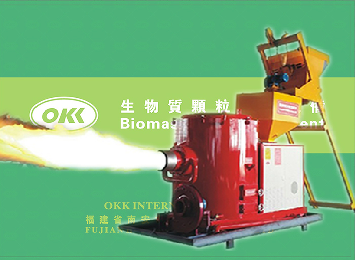HF series biomass wood pellet burner