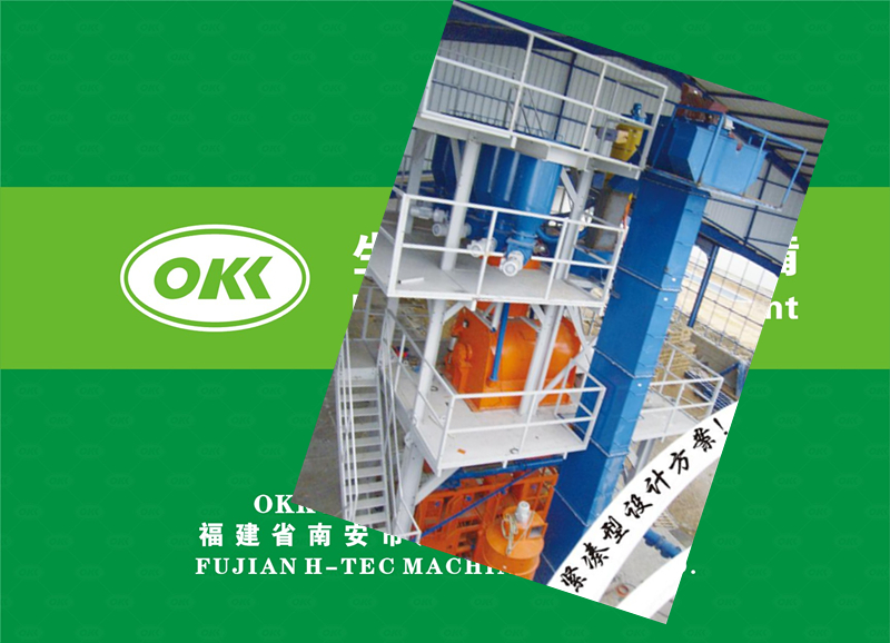 Fiber dry powder mixing machine - copy - copy